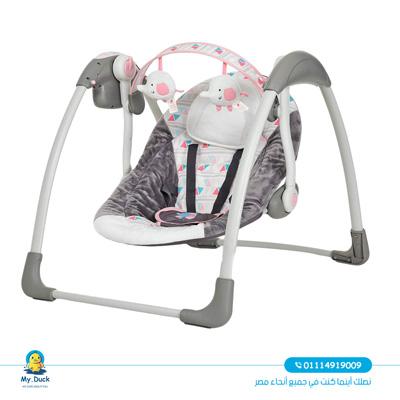 أرجوحة للاطفال الرضع ماستيلا – روز