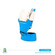 Aiebao Hipseat Baby Carrier