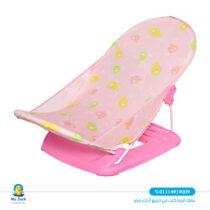 كرسي استحمام للأطفال اي بيبي - روز