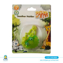 Safari Baby soother chain -Animals Shapes