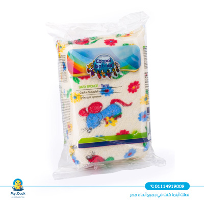 Canpol-babies-baby-bath-sponge1