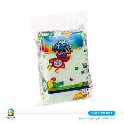 Canpol-babies-baby-bath-sponge2