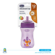 +Chicco advanced cup 12m