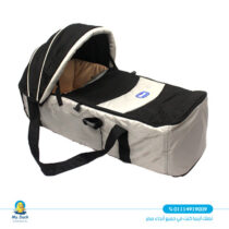 Chicco grey carrycot