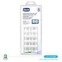 Chicco mains socket cover