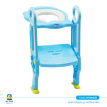 Chicco potty chair with ladder