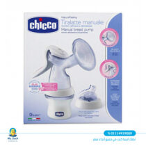 Hand pump breast pump Chicoo