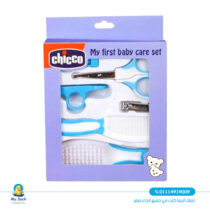 My first baby care set Chicco blue