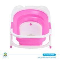 Pink Baby foldable bathtub