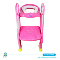 Potty with stairs Chicco
