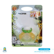 Safari silicone baby soother with a wing cover