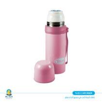 True vacuum flask 350 ml
