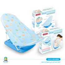 Ibaby baby bather for infants -Baby blue