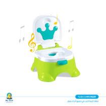 Stepstool Potty the baby toilet training seat