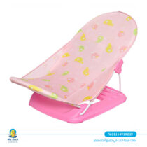 Ibaby infant bather - Rose