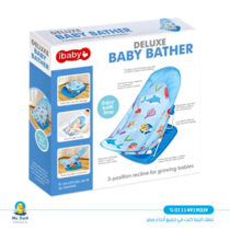 Ibaby infant bather with Head support - Baby blue