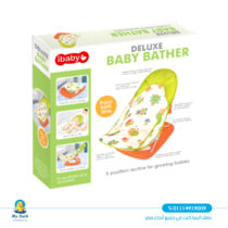 Ibaby infant bather with Head support - Green