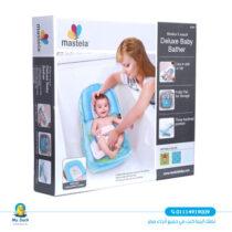 Mastela infant bather - Green