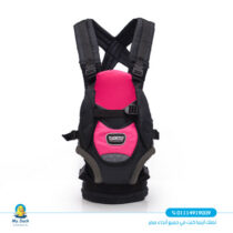 Petit bebe baby carrier (Smart Gear) - Grey with Pink