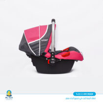 Petit bebe car seat with Aluminum handle - Grey with Pink