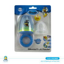 True silicone fruit feeder with a free silicone sack