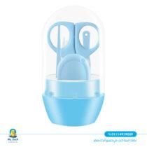 Newborn manicure set