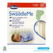 Swaddle Me Chicco pink