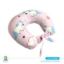 My Duck adjustable nursing pillow - Rose Unicorn