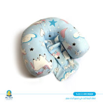 My Duck baby support pillow for sitting - Baby Blue Unicorn