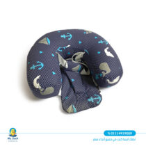 My Duck infant sit up seat - Anchor