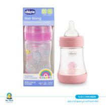 Chicco baby feeding bottles