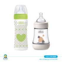 Chicco infant feeding bottles