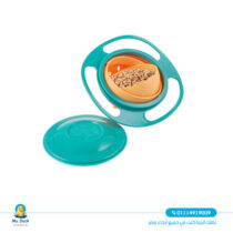 360 Rotating bowl