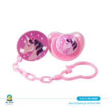 True soother with chain and clip / +0 Months - pink color