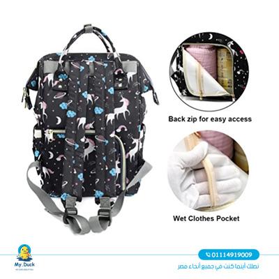 حقيبة-اغراض-البيبي1