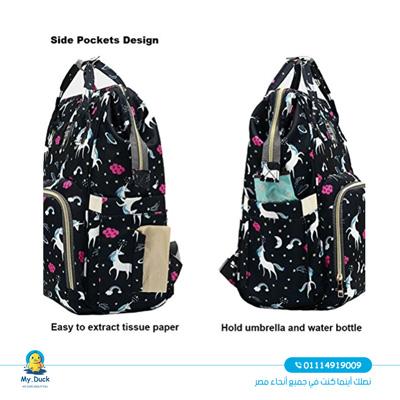 حقيبة-اغراض-البيبي2