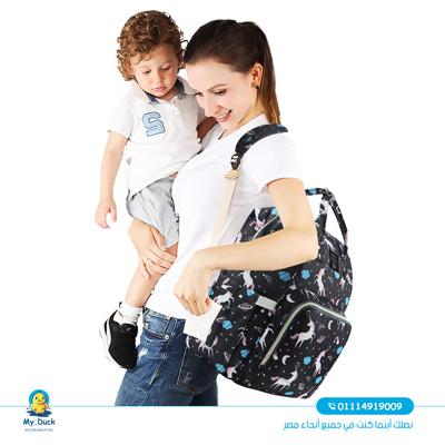 حقيبة-اغراض-البيبي3