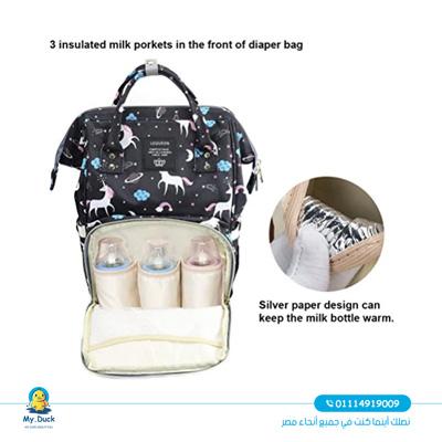 حقيبة-اغراض-البيبي5