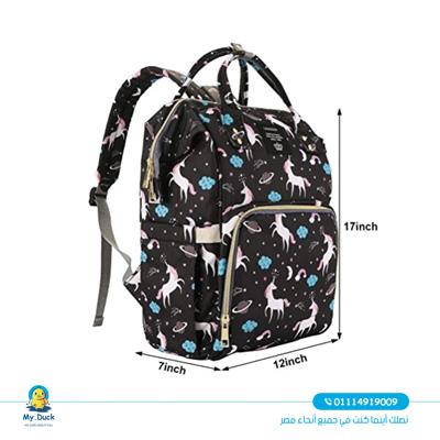 حقيبة-اغراض-البيبي6
