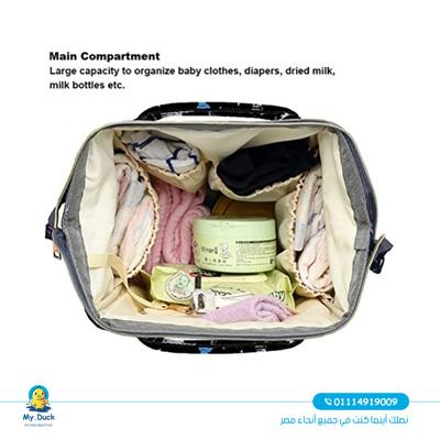حقيبة-اغراض-البيبي7