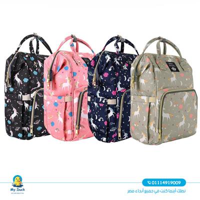 حقيبة-اغراض-البيبي8