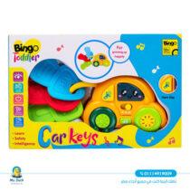 لعبة مفاتيح السيارات من بينجو