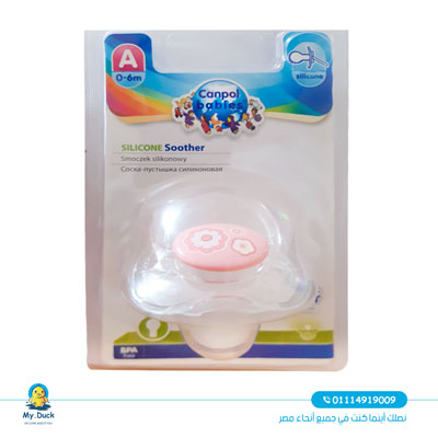 Canpol babies soother 0-6 Months- Pink color