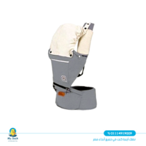 Hip seat aiebao gray