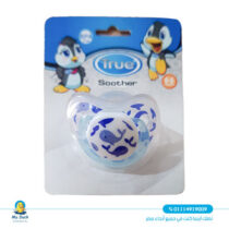 Newborn soothers True with silicone nipple 0-6