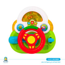 Bingo for toddler steering wheel