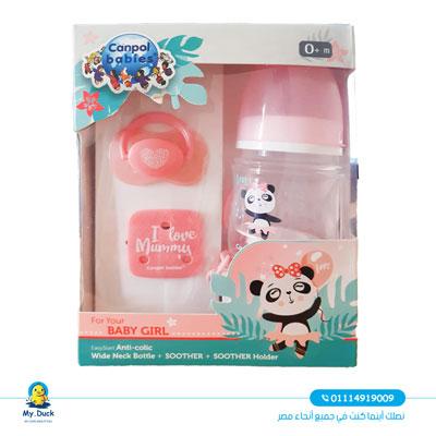 Canpol babies set -بيبرونة مضادة للمغص ذات عنق عريض- 120 مل – 0 شهر لون بينك