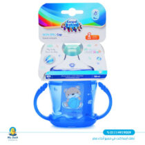 Canpol silicone spout cup 9+m Blue