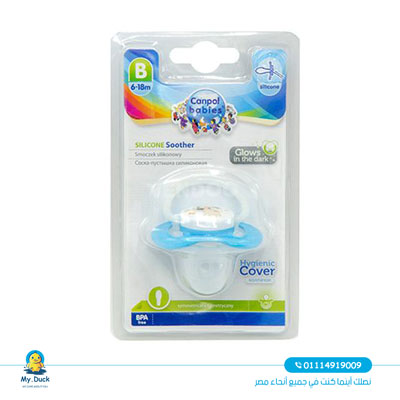 Glow in the dark Canpol soother 6-18 -Blue