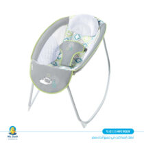 Ingenuity baby rocking bed 2 in 1